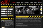 Уеб сайт за коли под наем <p><strong>Клиент</strong>: bulgariarentacar.ru</p>  <p><strong>Проект</strong>: Изработка на сайт за коли под наем</p>  <p><strong>Описание на системата</strong>: Описание на сaйта: Сайтът е разработен с удобна за потребителите функционалност за наемане на автомобил, избор на начина за разплащане, място за наемане и т.н., калкулираща доставка и екстри. След избор на период за наемане се показват само свободните автомобили за показания период.  Системата разполага с администрация, от която се следи времето за което е нает всеки един автомобил, кой е клиента, начина на плащане и т.н.. Лесното добавяне и премахване на автомобили, Календара визуализиращ заетоста на автомобилите, трансферите, бутона извеждащ задачите за деня в удобен за принтиране вариант, редактиране на резервациите, онлайн разплащането и лесната редакция на страниците улесняват максимално лесното управление на бизнесът Ви. Може да се управлява дистанционно, от всяко едно място и по всяко едно време! Сайтът е с триезикова версия за улеснение и на чуждестранните клиенти!</p>  <p><strong>Адрес</strong>: www.bulgariarentacar.ru</p>  <p><strong>Използвани техники</strong>: HTML, CSS, Java Script, PHP, MySQL, Ajax.  <p><strong>За фирматa</strong>: bulgariarentacar.ru е фирма за отдаване на автомобили под наем!</p>