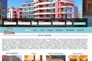 Хотел Риагор <p><strong>Клиент</strong>: Хотел Риагор</p> <p><strong>Проект</strong>: Дизайн и изработка на web сайт за хотел</p> <p><strong>Адрес</strong>: www.riagor.com</p> <p><strong>За хотела</strong>: Хотел Риагор е награден със златен приз за най-добър морски хотел за 2015г. </p> <p /><strong>Използвани технологии :</strong>HTML, CSS, Java Script, PHP, MySQL, Ajax, WordPress.