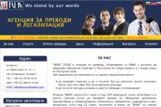 """Уеб сайт на агенция """"ВИВА"""" ЕООД <p><strong>Клиент</strong>: агенция за преводи и легализация - ВИВА ЕООД</p>  <p><strong>Проект</strong>: Изработка на уеб сайт на агенция за преводи и легализация - ВИВА ЕООД</p>  <p><strong>Използвани техники</strong>: HTML, CSS, Java Script, PHP, MySQL. В триезичния уеб сайт има много информация за дейността, която агенцията извършва, контактна форма, карта от google maps. Сайтът разполага с удобна администрация, чрез която се променя текстовото съдържание.</p>  <p><strong>Адрес</strong>: www.vivatranslation.com</p>  <p><strong>За фирматa</strong>: агенция за преводи и легализация - ВИВА ЕООД e агенция за преводи, оторизирана от МВнР с договор да извършва официални преводи от български на чужди езици и от чужди езици на български език!</p>"""